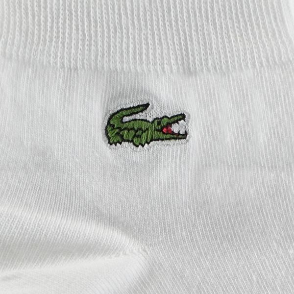 Lacoste Unisex Beyaz Çorap